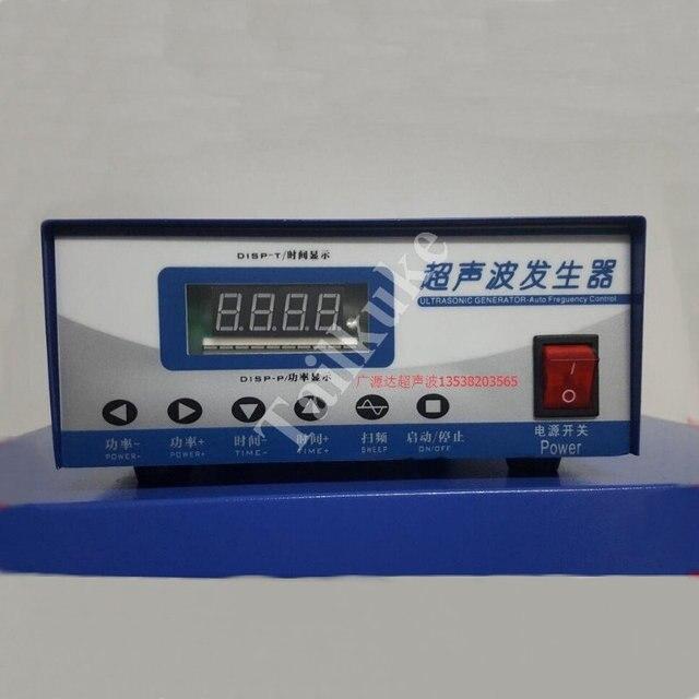 超音波発生器 300 ワット/600 ワット超音波電源超音波バイブレーター電気ボックス