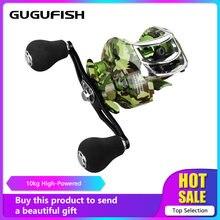 Новая высокоскоростная Рыболовная катушка gugufish 72: 1 передаточное