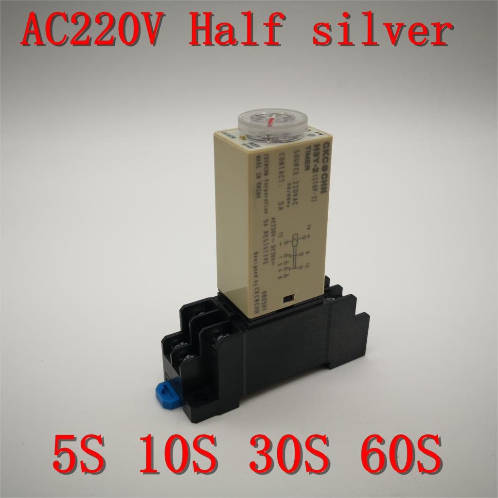 DC 12V H3Y-2 Power On Time Relay Delay Timer 0~60 Minute DPDT /& Base Socket