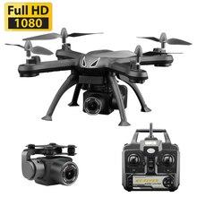 X6S Drone VS XY4 VS E58 Drone X6S HD Camera 480p / 720p / 10