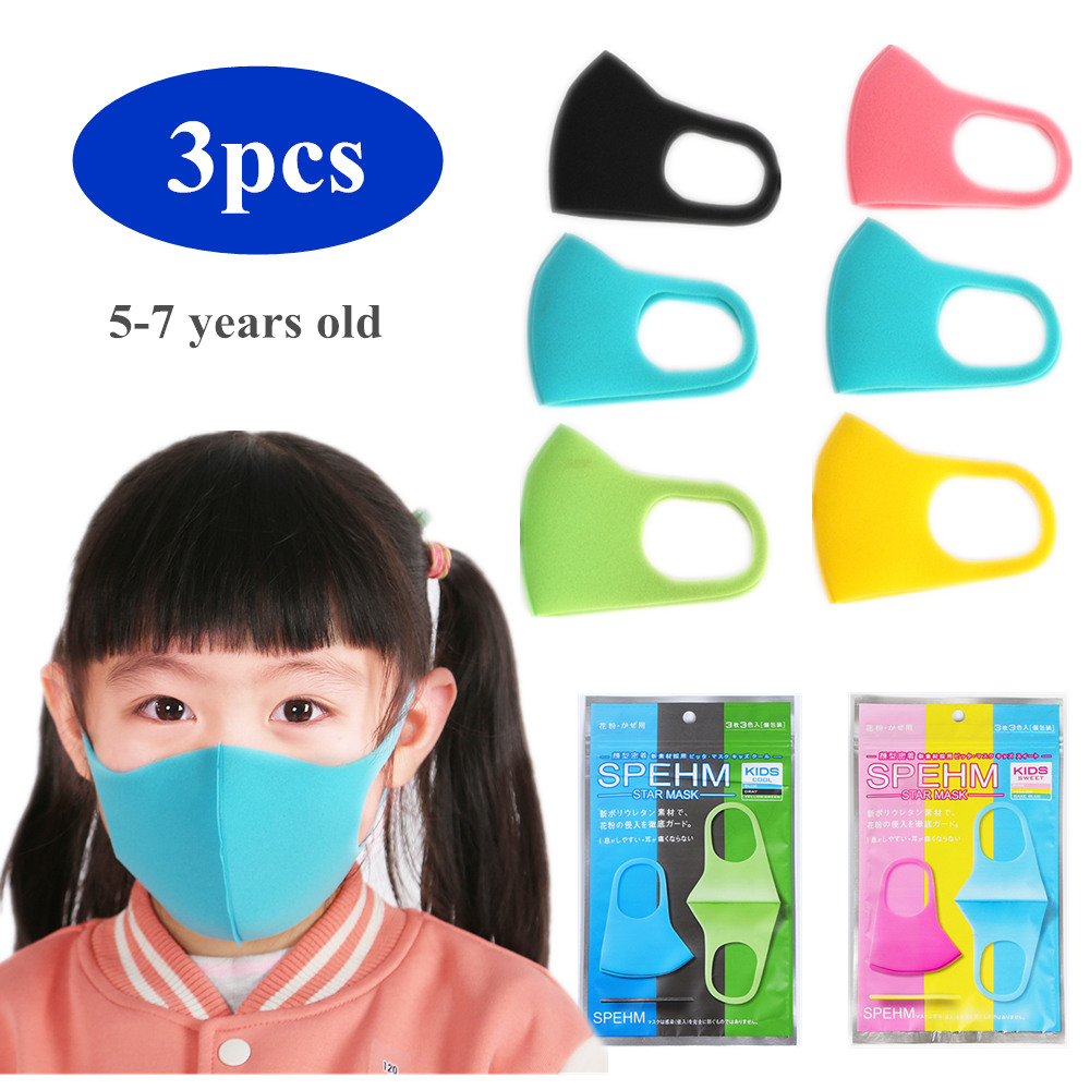 3pcs Sponge Boy Girl Kid Smoke Mask Reusable Children's Mouth Face Mask Allergy Pollution Proof Filter Mask Travel