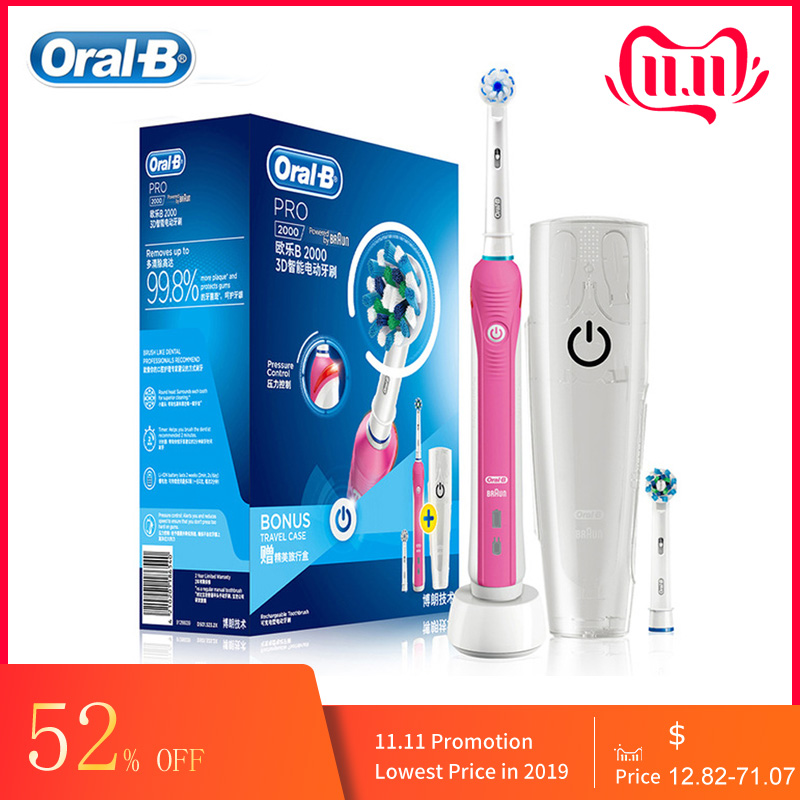 Oral B 3D Pro2000 Sonic Smart Electric Toothbrush Pressure Sensor Inductive Charging Toothbrush And Suitable Toothbrush Heads