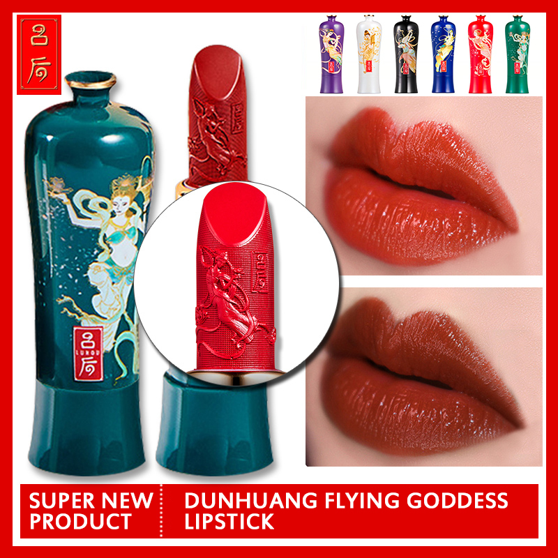 6Colors Liquid Lipstick Chinese Style Carved Long-Lasting Waterproof Mist Matte Silky Lipsticks Cosmetic Luxury Lip Makeup TSLM2