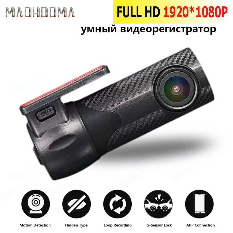 MaoHooMa Автомобильный видеорегистратор камера видеорегистратор 360 WiFi умный Автомобильный видеорегистратор Эра 1080P рекордео для видеорегистратора g-сенсор ночного видения