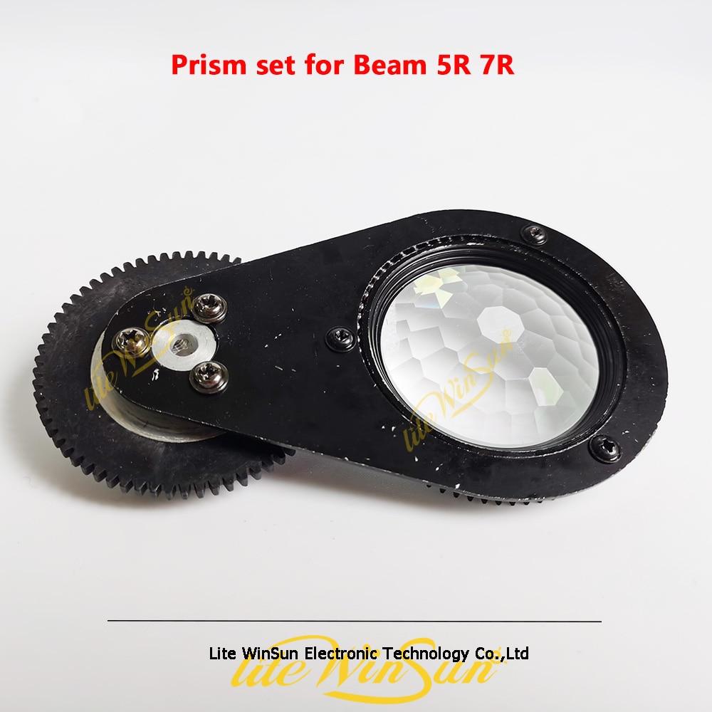 46mm Prism With Frame Bracket Prism Set For 200W230W Beam 5R 7R Light 8 16 24 48 Facet Honey Prism With Beam Light Spare Parts