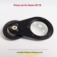 Призма 46 мм с рамкой, набор призм для 200W230W луч 5R 7R светильник 8 16 24 48 фасетная медовая призма с луч светильник запасные части