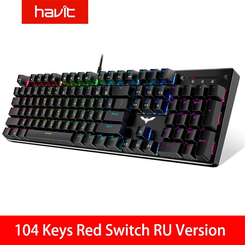هافيت لوحة مفاتيح الألعاب الميكانيكية 87/104 مفاتيح لوحة مفاتيح سلكية تعمل عبر usb الأزرق/الأحمر التبديل الخلفية لوحة المفاتيح الولايات المتحدة/النسخة الروسية