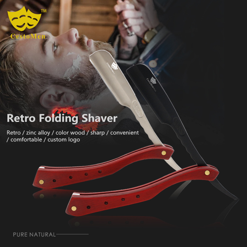 Men 's Razor Retro Manual Folding Wooden Handle Blade Haircut Stainless Steel Knife Holder Free Case G0513 бритва