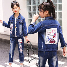 3-14 Kids Girls Clothing 2019 Autumn Winter Children Clothes Denim Outfits Single Jacket
