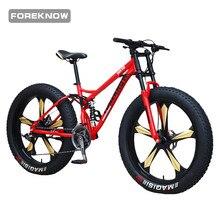 Forquilha da bicicleta da estrada da velocidade 7/21/24/27 adulto forquilha dianteira da mola de óleo corrida 24/26 Polegada roda passeio