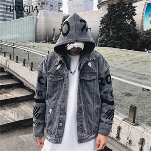 Men Denim Jacket with Hoodie S