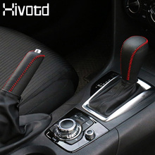 цена на Hivotd For Mazda CX-3 CX3 Accessories Car Interior Gear head handbrake shift knob cover Handbrake Sleeve Collars car stying trim