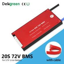 Deligreen 20s 30a 40a 50a 60a 72v pcm/pwb/bms para 3.7v bateria de lítio 18650 lithion lincm bateria ebike