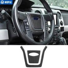 Mopai наклейки для автомобиля f150 2009 + углеродное волокно