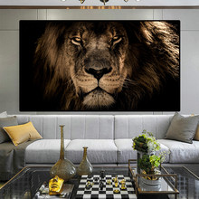 African Large Lions Face Canvas Paintings on the Wall Art Posters And Prints Animals Lions Art Pictures For Living Room Cuadros