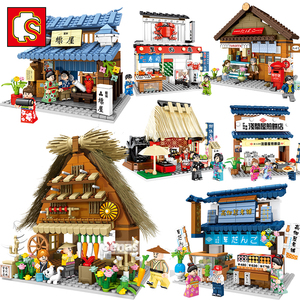 SEMBO MOC Mini City Street View Building Blocks Japanese Style Architecture Taiyaki Shop Variety Store House Model Toys Kid Gift
