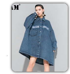 [EAM] 2020 New Spring Lapel Long Sleeve Solid Color Black Gray Split Joint Loose Big Size Jacket Women Fashion JC969 17