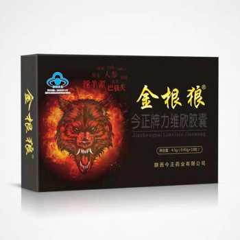 Brand-Name Male Natural Strong Healthy Relieve Fatigue Improve Sexual Function Health Products