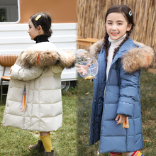 Winter Thicken Windproof Warm Long Child Down Coat Fur Collar Children Outerwear Baby Girls Jackets Kids Outfits For 110-160cm