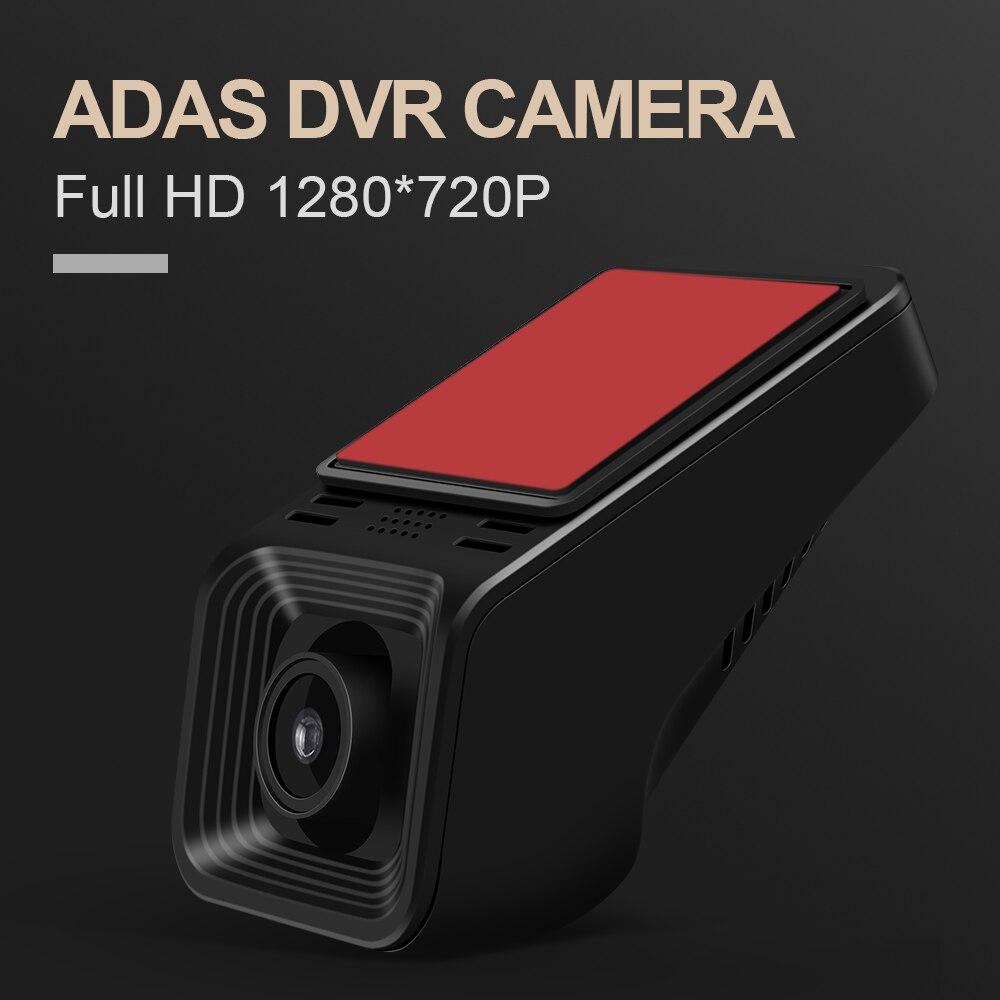 Seulement costume pour lecteur DVD de voiture ISUDAR! 720P voiture avant caméra enregistreur vidéo USB DVR 16GB pour lecteur multimédia de voiture Quad Core