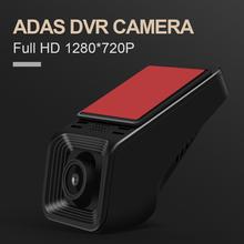 Tylko garnitur dla ISUDAR samochodowy odtwarzacz dvd! Kamera przednia 720P wideorejestrator USB DVR 16GB na czterordzeniowy samochodowy odtwarzacz multimedialny tanie tanio Plastikowe + Szkło Z tworzywa sztucznego Drut ACCESSORIES Z przodu DVR camera Front camera video recorder Black Quad Core Series DVD player