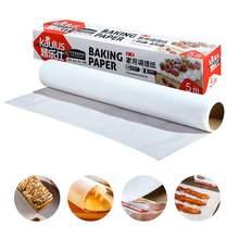 5m/rolo de papel de cozimento forte óleo-absorvente de papel de silicone de dupla face para assar cozinha # cw