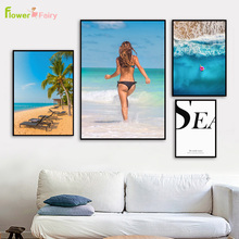 Beach Coconut Tree Seaside Wall Art Canvas Painting Stone Modern Landscape Nordic Poster Pictures For Living Room Unframed