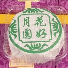 Китайский Юньнань древнейший средне-осенний лунный Пуэр сырье для чая пуэр торт Пу эр чай Китайский традиционный фестиваль Китай Пу эр чай для похудения