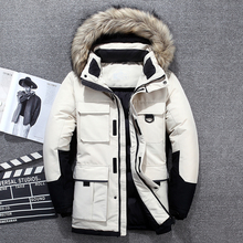 -40 degrees White Duck Down Jacket Men Thick Winter 2019 NEW Big Real Fur Collar Warm Parka Waterproof Windproof Top Quality 40 degrees girls white duck down outerwear coats 2018 winter children warm clothes fashion real fur collar jacket 5 14 years
