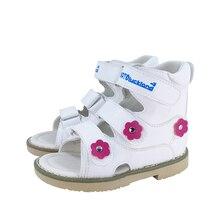 어린이 신발 샌들 소녀
