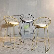 Gold Stool Bar Tabouret De Iron Bar Stools Modern Seat Beaut