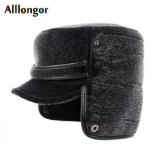 High Quality 2019 Winter Russian ushanka hat Faux Fur Bomber