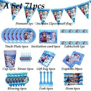Image 5 - Disney 71pcs Frozen Princess Snow Queen Theme Happy Birthday Party Decorations Kids Girl Party Supplies Decor Tableware Set