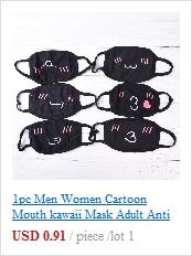 Маска для лица унисекс, хлопковая, Пылезащитная маска для лица, маска для лица, аниме, мультяшная, счастливый медведь, для женщин и мужчин, муфельная маска для лица, Вечерние Маски