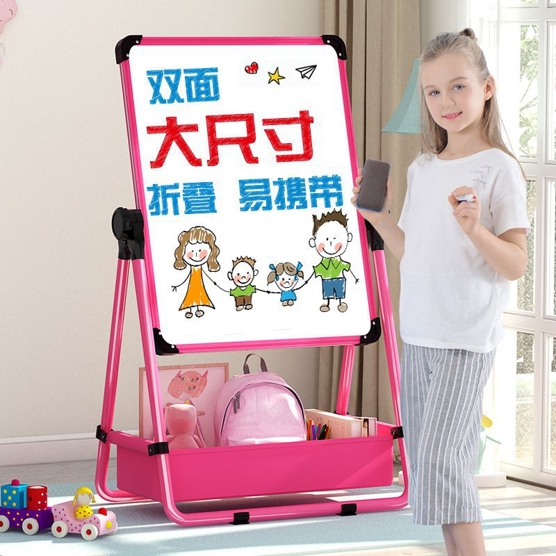 CHILDREN'S Drawing Board Braced Small Black Plate Household Young STUDENT'S Learning Boys And Girls Double-Sided Magnetic Doing