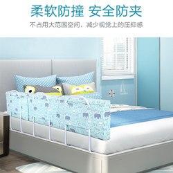 Valla de cama para bebé a prueba de caídas deflector de cabecera grande 1,8 M 2 Universal