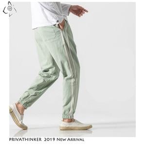 Image 4 - Privatithinker algodão linho casual calças masculinas moda lado listrado homem moletom 2020 outono estilo chinês masculino harem calças