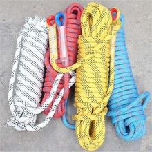 16mm diameter High strength Rappelling rope 30m Climbing rope Military quality Safety Escape Rope Hiking mountaineering rope