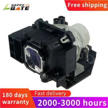 happybate Replacement Projector lamp NP07LP for NP300/ NP400 /NP500 /NP610S/NP410W/NP510W/NP600 NSHA230W  lamp for projector original projector bare mercury lamp np07lp for np500 np1150 np3151 np40 np510w np600 np500w np600s