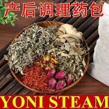 Yoni steam 100% Chinese Steam Herbal Vaginal Detox Feminine Hygiene Vaginal Steam Healthy Natural Herbal Chinese Medicine
