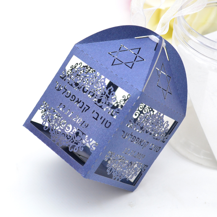 Personlized  Jewish Wedding Box Party Gift Box In Hebrew