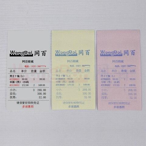 7560mm china fabricante ncr papel de rolo