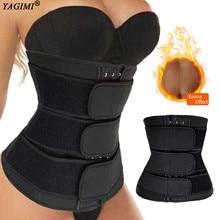YAGIMI – ceinture de sudation pour femmes, ceinture de Sauna, pour perdre du poids, Corset amincissant, gaine