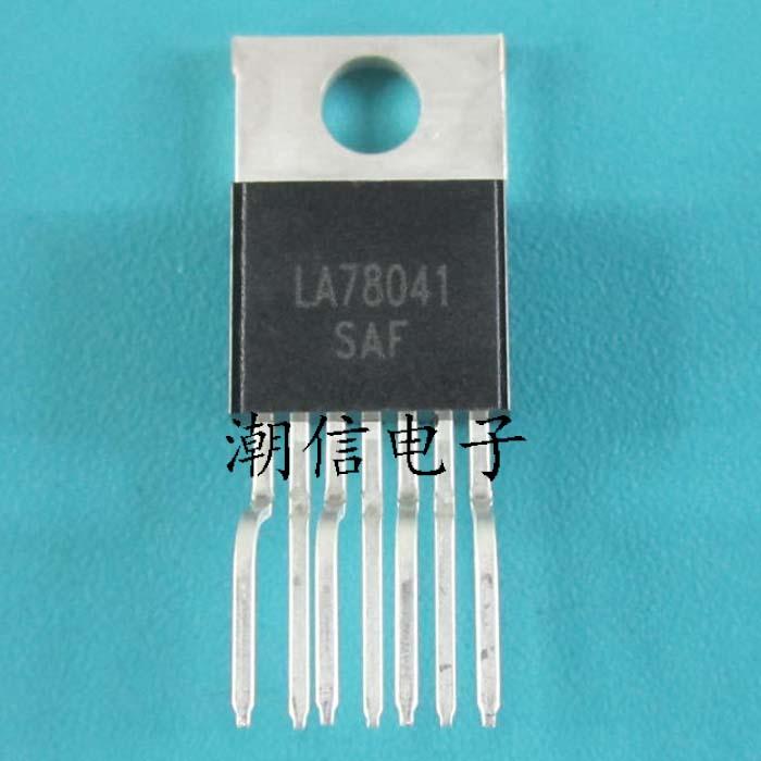 1 Piece SANYO LA78045 TO220-7 Transistor