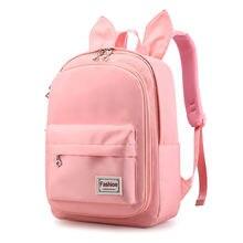 Милый детский школьный рюкзак принцессы ортопедический ранец