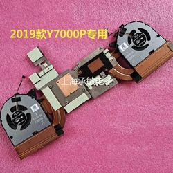 New CPU GPU Cooler Fan/Heatsink For Lenovo 2019 Legion Y540P Y545 Y7000P-2019 GTX1660Ti GTX1650Ti MG75100V1-1C020-S9A
