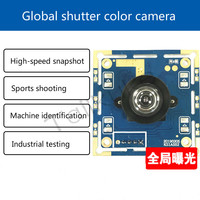 USB Global Exposure Global Shutter Color Camera Module High Speed Capture Industrial Recognition Scanning
