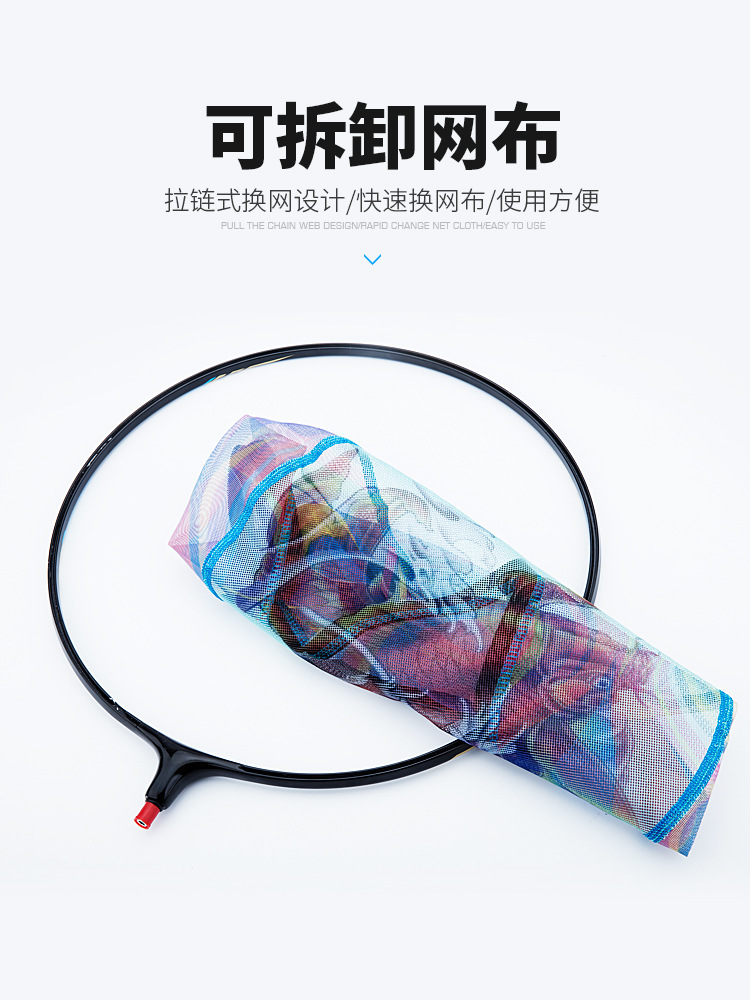 G Bill ~~~ Is Proud Power Athletic ~~~ Landing Net Head Ultra-Light Hard Carbon Alloy ~~~ Carbon ~~~ Anti-Hanging Quick-Dry Big