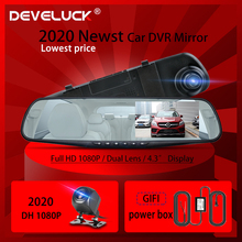 Car DVR Dual Lens 4.3 Inch Car Camera Full HD 1080P Video Recorder Rearview Mirror With Rear view DVR Dash cam Auto Registrator 7 car camera dvr gps bluetooth dual lens rearview mirror video recorder full hd 1080p automobile dvr mirror dash cam