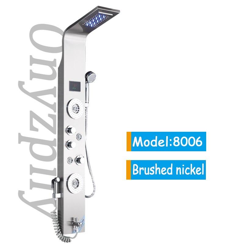 Brushed 8006